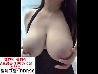Korean Girl With Long Straight Hair and G Cups Exposed – Rare Video